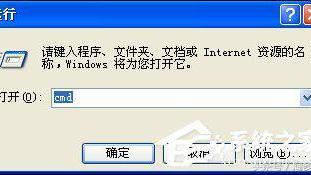 xp系统开机怎么进入bios界面我想重装系统